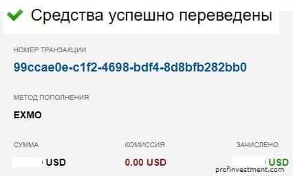 Ex-code где купить. где обменять. как пополнить exmo