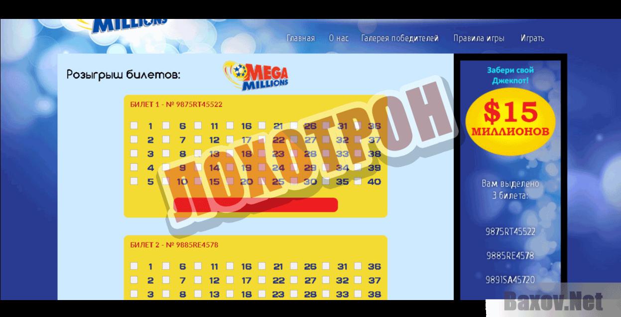 Italienskt lotteri miljondag (5 av 55)