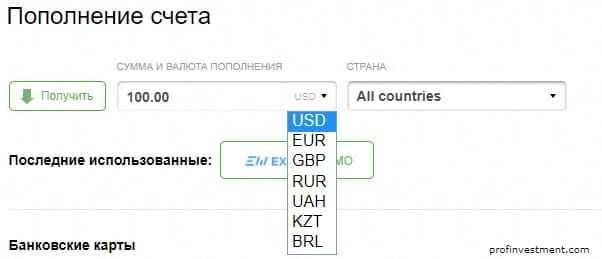 1.006 usdc/usd | купить usd coin на exmo