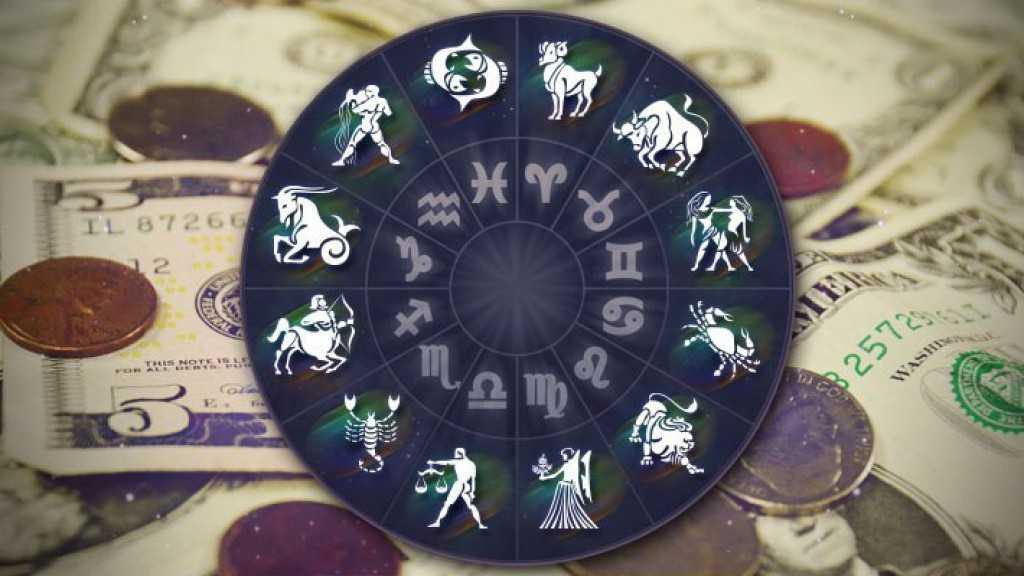 Кто по гороскопу - гороскоп на 2018 год для овна