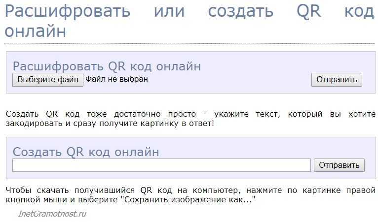 Lsk/usd