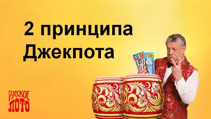 Зарубежные лотереи для россиян: как купить и играть в иностранные лотереи без обмана + 5 лучших лотерей