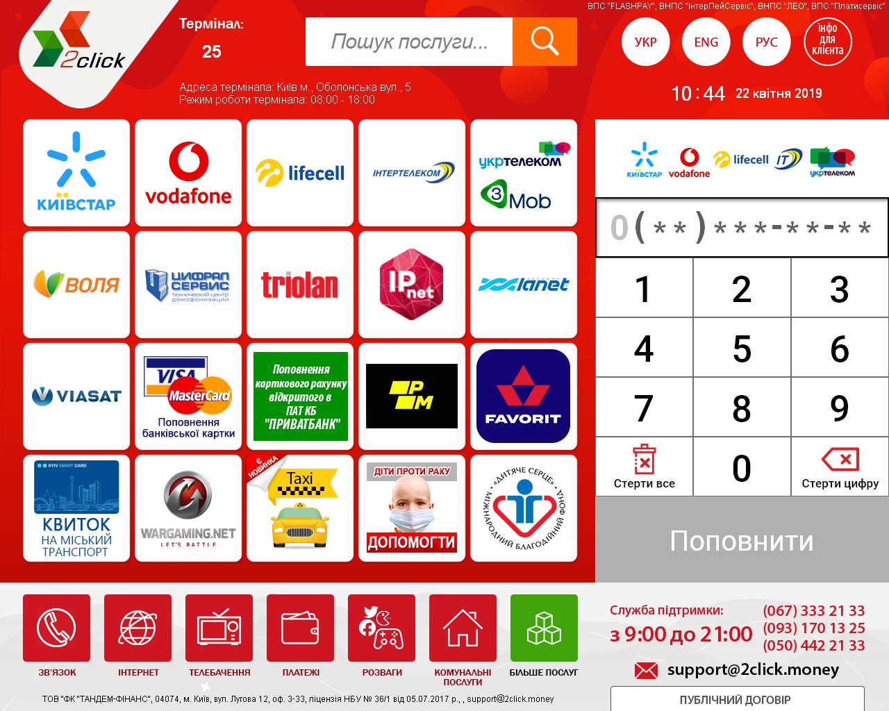 Hvordan spille verdenslotterier fra Russland - de beste utenlandske lotteriene online - lotteryimira.rf