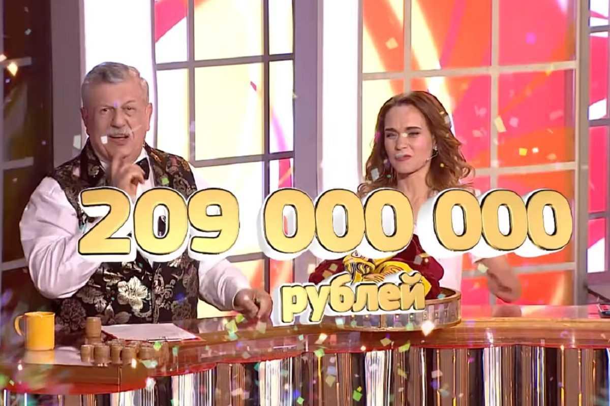 Джекпот: что это такое и как его выиграть? – sprintinvest.ru